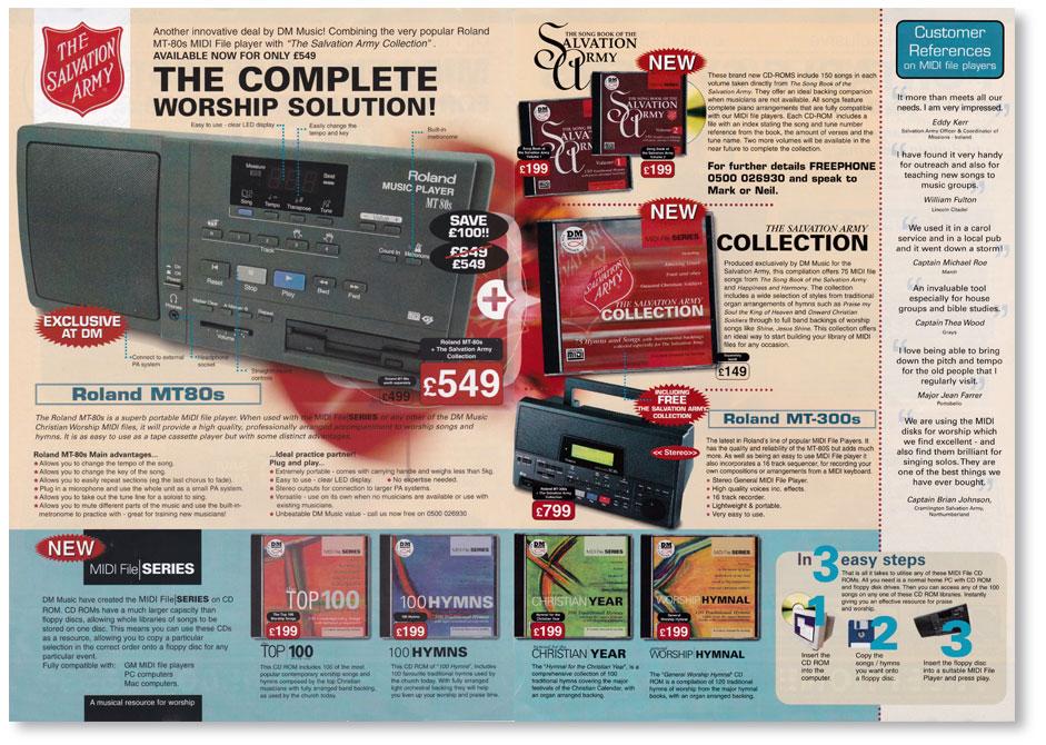 DM Music Catalogue 2