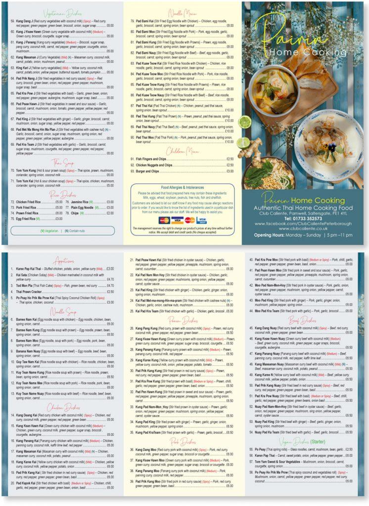 Pairin DL menu